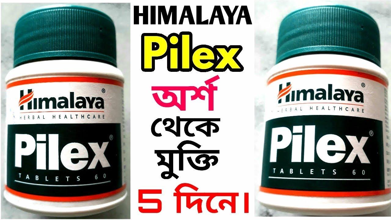 pilex vélemények a visszérről milyen gyógynövények a visszér ellen